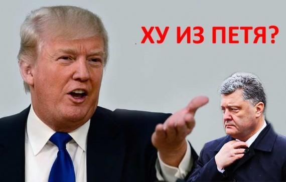 Вместо принудительной эвакуации необходимо остановить огонь на Донбассе и ввести миротворцев, - Порошенко - Цензор.НЕТ 9678